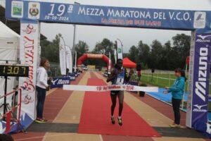 Hellen_Jepkurgat_MezzaMaratona_del_VCO_2014_ph_ photo-sport.it