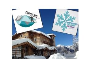 Gromo_2014_sci_club_presentazione_timogno_ski_raid