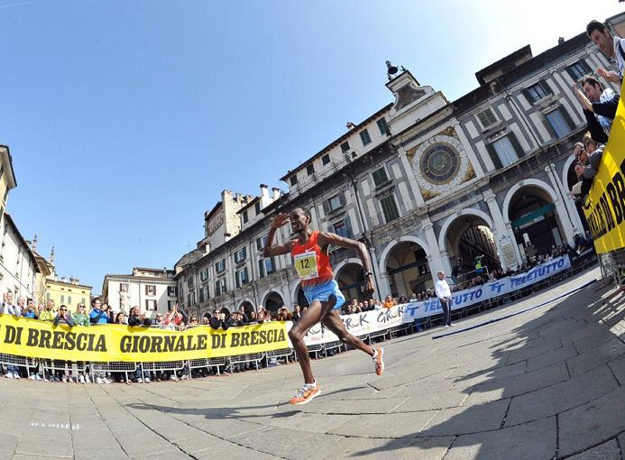 Brescia Art Marathon 2014 photo credit organizzazione