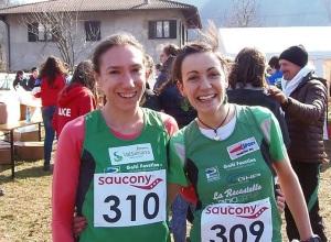 Samantha Galassi Ilaria Bianchi Recastello cross baia del re 2015