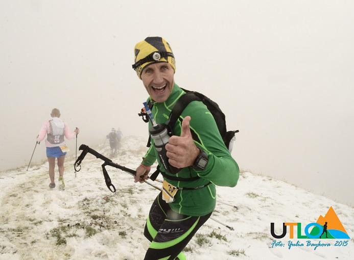 omegna utlo 2015 ultra trail lago d'orta monte croce